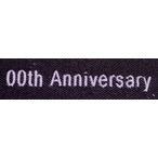 簡単セミオーダー Anniversary 記念日 anniversary-1